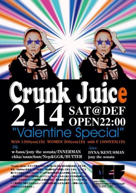 Crunk Juice
